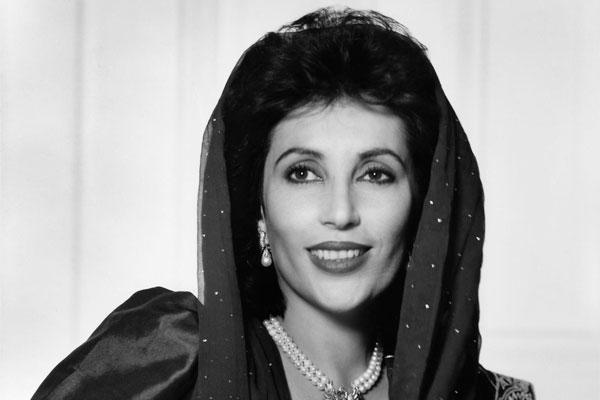 Benazir Bhutto – Yousuf Karsh