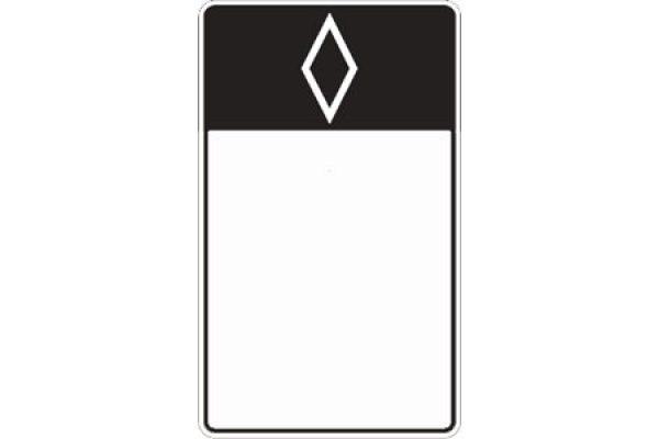 Quizagogo - US Road Signs - Signs with a diamond symbol