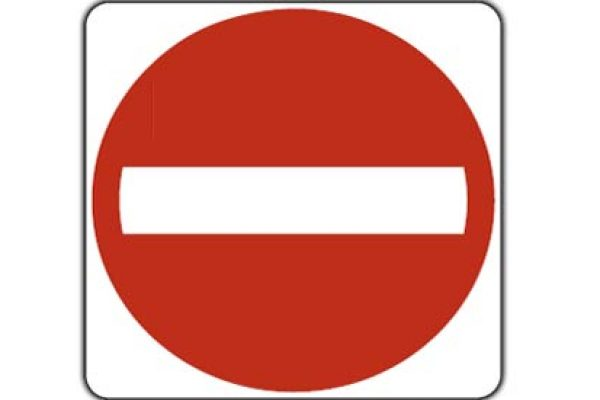 Quizagogo - US Road Signs - Regulatory sign - shape, color, and symbol