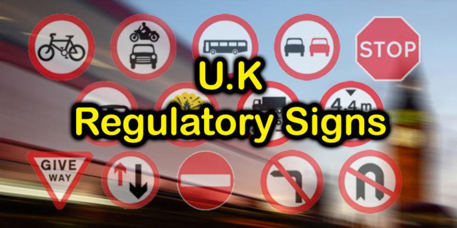 U.K. Regulatory Traffic Signs at Quizagogo