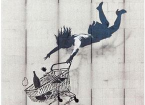Art quiz illustration - street Artist